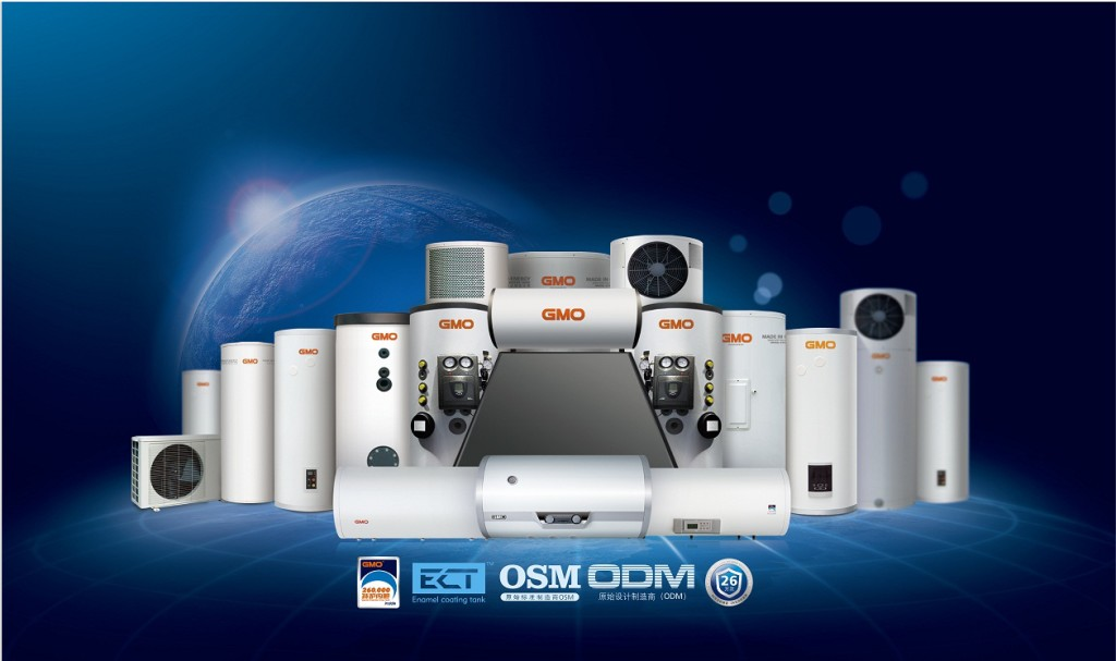 gmo product