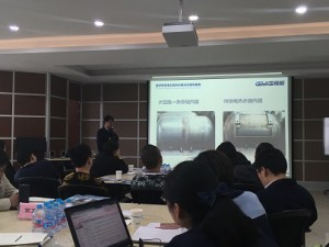 GMO Electric Water Heater MBA training