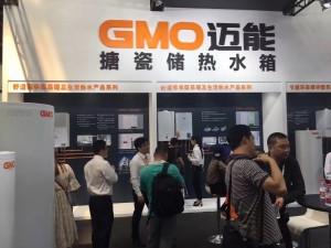 gmo enamel water heater