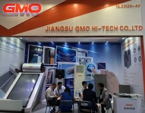 gmo electric water heater 122th canton fair